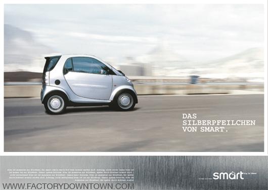 smart international campaign